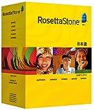 Rosetta Stone Version 3: Japanisch Stufe 1,2&3 Set Persönliche Edition inkl. Audio Companion