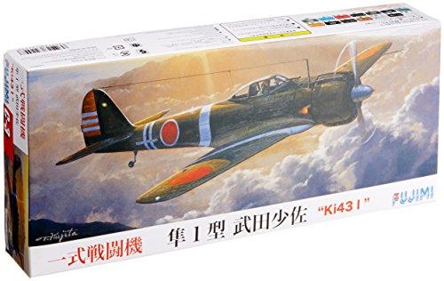 1/72 C Series No.3 falco di tipo 1 Ki43i% Daburukuote% Takeda Maj% Daburukuote%