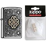 Zippo briquet 15474 celtic knot plus de rechange, ouates, collection 2016, article numéro 2.004.750.2, (chromé)