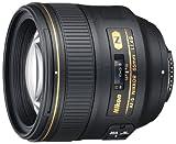 Nikon AF-S 85mm 1:1.4G Objektiv (77 mm Filtergewinde) inkl. HB-55