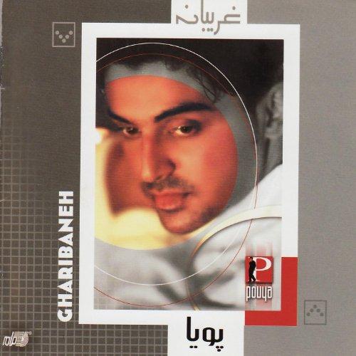 Mam-e-Vatan (Piano Solo)