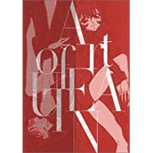 Art of Utena (Japanese Language Text) by Chiho Saito (1999-10-31)