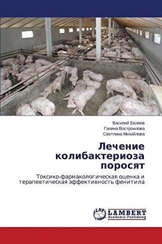 Lechenie kolibakterioza porosyat por Belyaev Vasiliy