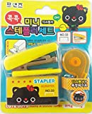 #10: ToyToon's Stapler With pins And Tape For Kids.