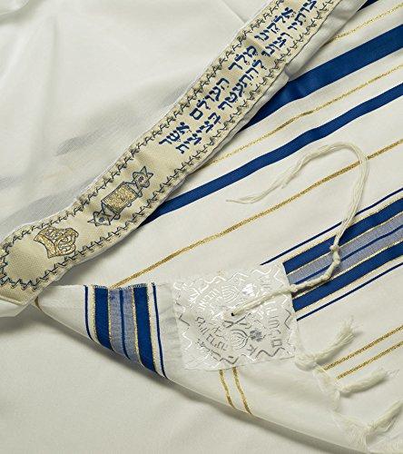 Preisvergleich Produktbild Kosher Gebetsschal Tallith für jüdische Männer (Koscher Talit) aus Acryl aus Israel :Talitnia Keter Malchut,  Blau und Gold