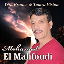 2012 TÉLÉCHARGER MUSIC MAHFOUDI MP3