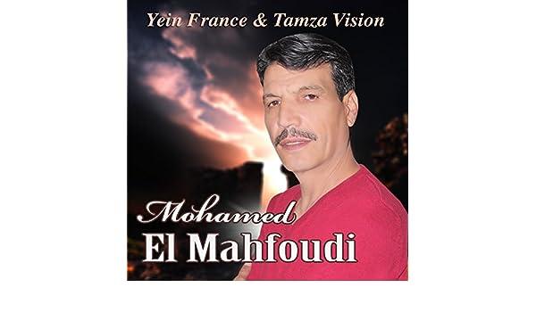MAHFOUDI MP3 GRATUIT GRATUIT TÉLÉCHARGER EL