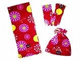 WINTER Fleece Set 4- teilig für Kinder - bestehend aus 1 Schal, 1 Mütze und 1 Paar Handschuhe - rot