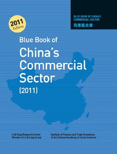 blue-book-of-chinas-commercial-sector-2011