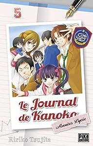 Le Journal de Kanoko - Années Lycée Edition simple Tome 5