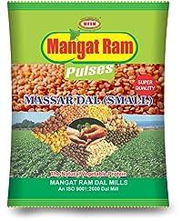 Mangatram Massar dal(Small) 1kg