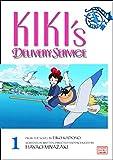 KIKIS DELIVERY SERVICE FILM COMIC GN VOL 01 (Kiki's Delivery Service Film Comics)