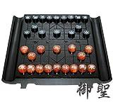 Xiangqi - Chinesisches Schach Set aus Ebenholz mit Achatspielsteinen