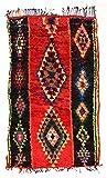 Trendcarpet Tappeto Berberi dal Marocco Boucherouite 250 x 140 cm