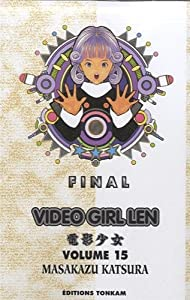 Video Girl Aï Edition simple Tome 15