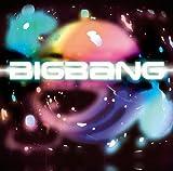 Songtexte von BIGBANG - BIGBANG