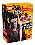 No More Heroes 2: Desperate Struggle [Limited Edition] [Japan Import] by MARVELOUS ENTERTAINMENT