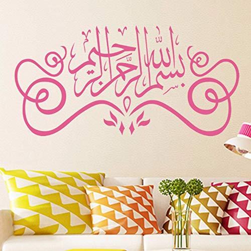 Pbldb 55X27 Cm Wandaufkleber Hauptdekorationen Muslim Schlafzimmer Moschee Wandkunst Vinyl Aufkleber Gott Allah Segnen Koran Arabisch Zitate Rosa