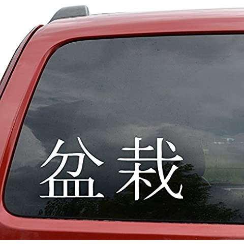Bonsai con ideogramma Kanji Kotobuki giapponese, per auto, computer portatili, Ipad, 3 file di vinile, decalcomania