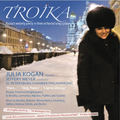 troika-russias-westerly-poetry-in-three-orchestral-song-cycles