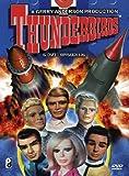 Thunderbirds(edizione integrale rimasterizzata in digitale)Volume01Episodi01-16 [(edizione integrale rimasterizzata in digitale)] [Import anglais]