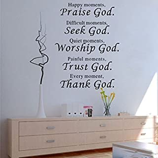 1 X Wall Vinyl Decal Quote Sign Christian Praise God DIY Art Sticker Home Wall Decor by ACEFAST INC