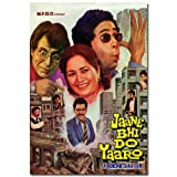 exciting Lives Jaane Bhi Do Yaaro Movie Poster (Paper, Multicolour)