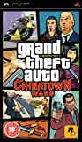 Grand Theft Auto: Chinatown Wars [UK Import]