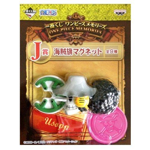 One Piece souvenirs J prix de loterie drapeau de pirate aimant Usopp plus (japon importation)