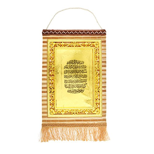 Baoblaze Islam Bambus Weben Schriften Hängen Dekor Ornamente Wohnkultur - grün