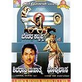 Bedara Kannappa/Bhookailaasa/Shivaraathri Mahaathme