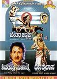 Bedara Kannappa/Bhookailaasa/Shivaraathr...