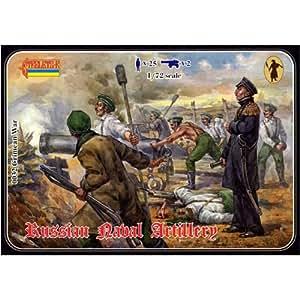 Strelets-R 1:72 Figures 032 Crimean War Russian Naval Artillery