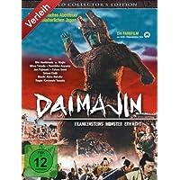 Daimajin - Frankensteins Monster erwacht