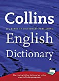 Collins English Dictionary Home Edition