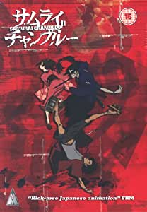 Samurai Champloo: Collection [DVD]