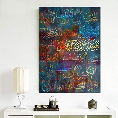 Islamische Malerei Modulare Bilder Kunst Ungerahmt Wand Kunstdruck Malerei Für Wohnzimmer Leinwand Wohnkultur Poster 60X90 cm