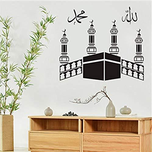 Wand-Aufkleberhauptdekorationen Muslimischen Schlafzimmer Moschee Wandbild Kunst Vinyl Aufkleber Gott Allah Segnen Koran Arabisch Zitate Wand Stick