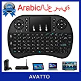 Generic [AVATTO] Original i8 Arabic 2.4GHz Wireless Gaming Mini Keyboard Touchpad Fly Air