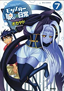Monster Musume Edition simple Tome 7