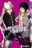 Samurai Drive 04: Das Geständnis