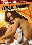 Female Teacher: In Front of the Students [DVD] [Region 1] [US Import] [NTSC]