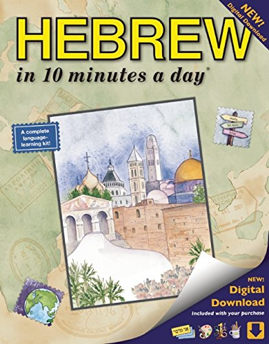 Hebrew in 10 Minutes a Day por Kristine K. Kershul