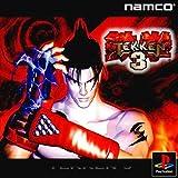 Tekken 3 [Japanische Importspiele]