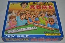 "Ide Yosuke Meijin no Jissen Mahjong ""Famicom"" Nintendo [Import Japan]"