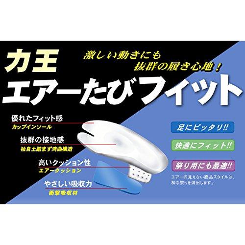 Rikio Air Tabi Fit - Japanische Tabi Schuhe mit 7 Clips und Dämpfung Weiß