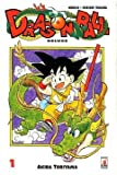 DRAGON BALL DELUXE N°1