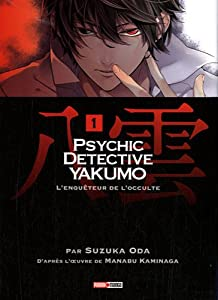 Psychic Detective Yakumo Edition simple Tome 1