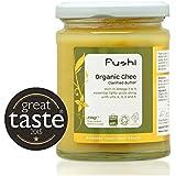 Ghee Clarified Organic Grass Fed Butter 250g/300ml