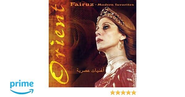 gratuitement les chansons de fayrouz